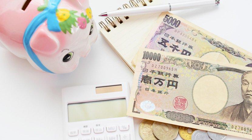 [日本生活]我在日本的收入与开销(学生时期+OL时期)
