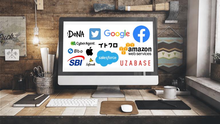 [日本工作]日本IT业界分为哪几类?以及他们的特点