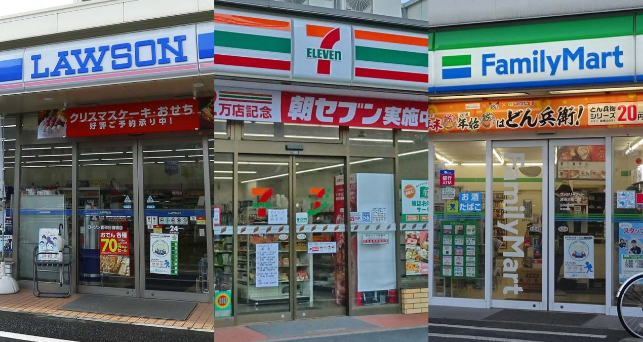 [日本生活]使用日本便利店APP省钱的诀窍~优惠券/试用券样样有!