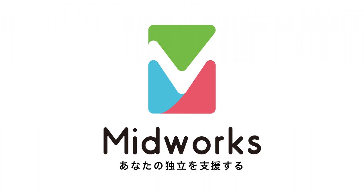 [日本工作] Midworksー日本Freelance Engineer(独立工程师)案件介绍网推荐